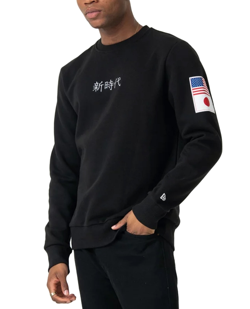 NEW ERA FAR EAST BLACK CREW NECK