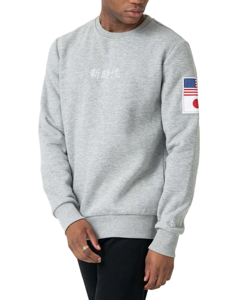 NEW ERA FAR EAST GREY CREW NECK