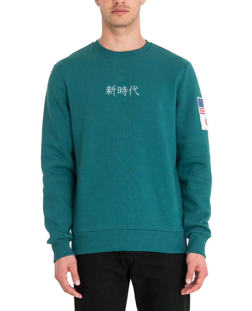 NEW ERA FAR EAST GREEN CREW NECK